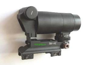 Afbeeldingsresultaat voor russian scopes